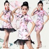 兒童拉丁舞洋裝 旗袍服裝少兒女童旗袍公主裙中國風舞蹈比賽表演服 DJ3436『易購3c館』