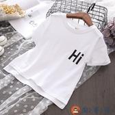 短袖T恤印花上衣女童夏季時尚休閒打底衫【淘夢屋】