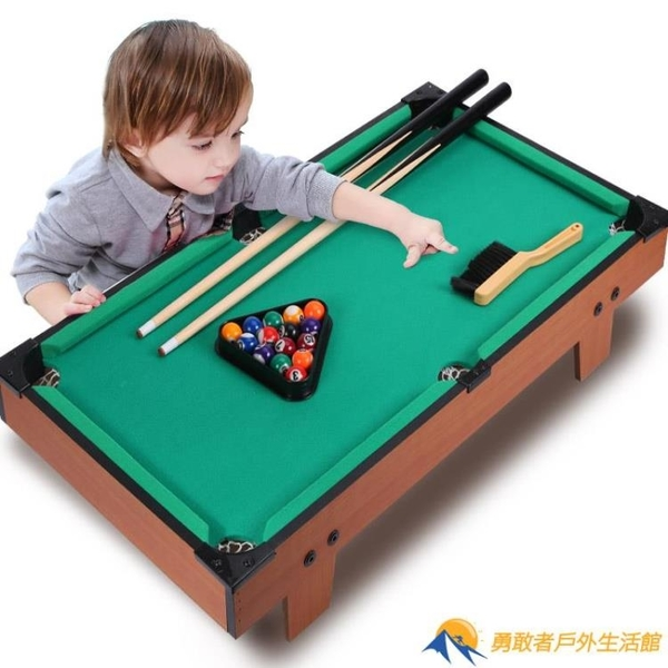 撞球桌臺球桌家用兒童大號桌球迷你小臺球儿童玩具【勇敢者】