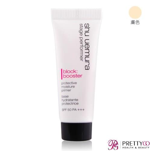 (即期良品) Shu Uemura 植村秀 極保濕輕感防護乳SPF50 PA+++(7ML)#膚色-期效201905【美麗購】