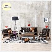 【水晶晶家具/傢俱首選】JM1721-7 瓦爾德橡膠木實木休閒雙人沙發(編號2)~另售單人、三人椅