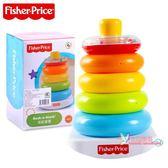 疊疊樂 費雪彩虹圈N8248嬰兒早教益智玩具層層疊布書疊疊樂套圈圈疊疊球