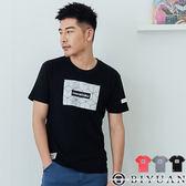 【OBIYUAN】有加大尺碼 3D視覺 字母印花 圓領短袖上衣 MIT純棉短T 共3色【E9733】