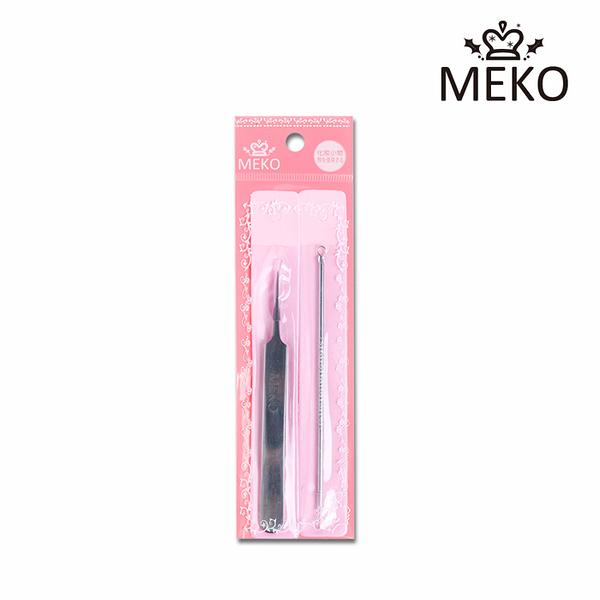 MEKO 大直粉刺夾+青春棒組 A-005-1/除粉刺小工具