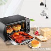 220V Kesun/科順TO-092迷你烤箱家用烘焙小型多功能全自動電烤箱小烤箱 印象家品旗艦店
