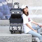 日本流行媽咪子母拉桿包萬向輪旅行包女手提行李包學生背包拉桿袋 NMS漾美眉韓衣