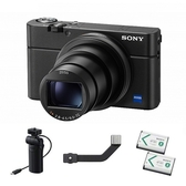 Sony DSC-RX100VII RX100M7G 手持握把組 109/8/16前送握把+原電座充組+原廠64G卡+保護貼+吹球