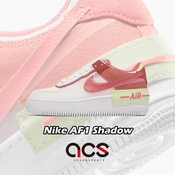 Nike 休閒鞋 Wmns AF1 Shadow 白 粉紅 女鞋 Air Force 1 麂皮 穿搭【ACS】 CI0919-110