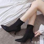高跟鞋靴子女小方頭拼接襪靴細跟彈力靴短靴 盯目家