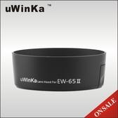又敗家@uWinka佳能副廠Canon遮光罩EW-65II遮光罩適EF 28mm f/2.8 35mm f/2相容Canon原廠EW65II 1:2.8 1:2 1:2.0 f/2.0