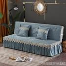 沙發墊 加厚無扶手沙發床套罩 簡易折疊沙發墊北歐簡約現代 可拆洗沙發巾 印象