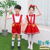 六一兒童合唱服演出服閃亮的小紅星幼兒舞蹈小學生詩朗誦表演服裝【風之海】