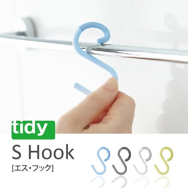 日本Tidy彈性簡約S掛勾