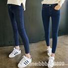 窄管裤 韓國夏季鉛筆褲高腰八分褲小腳褲修...