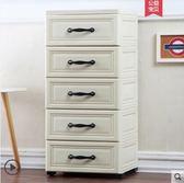 收納柜 花爾歐式收納柜特大號加厚仿木儲物箱收納箱抽屜式塑料美式整理柜 韓先生