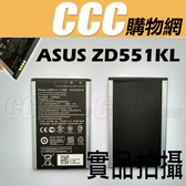 ASUS ZenFone 2 Laser 電池 C11P1501 ZE601KL ZE550KL ZE551KL