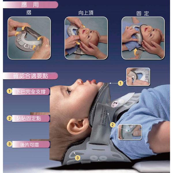 【又強】美國ASPEN PD1-PD5嬰兒頸圈灰色 (耶思本脊椎裝具(未滅菌))