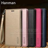 【Hanman】紅米5 5.7吋 真皮皮套/側掀保護套/插卡手機套/保護殼/Mi Max Xiaomi MIUI 小米手機-ZW