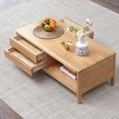實木茶幾北歐橡木茶臺客廳咖啡桌現代簡約小戶型原木茶桌