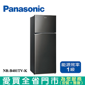 Panasonic國際485L雙門變頻冰箱NR-B481TV-K含配送+安裝【愛買】