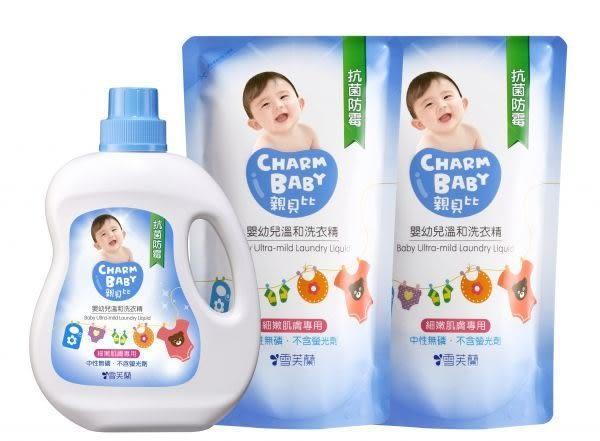 雪芙蘭 親貝比 嬰幼兒溫和洗衣精1+2組(1000mlx1+800mlx2)