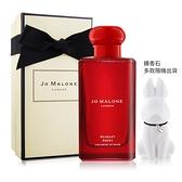 Jo Malone 緋紅罌粟芳醇香水 Scarlet Poppy(100ml)-航版+擴香石(隨機贈)