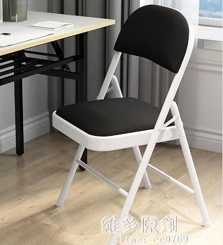 電腦椅 電腦椅家用現代簡約臥室辦公椅折疊椅工學生書桌椅會議靠背座椅子 DF 維多原創