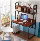 辦公桌簡約現代家用寫字檯鋼木書架書桌組合寫字桌辦公桌子igo 運動部落