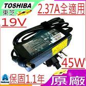 TOSHIBA 45W 變壓器(原廠)-東芝 19V,2.37A,NB200,NB500,NB510,NB505,W100,W105,G71C000AR110,ADP-45SDA