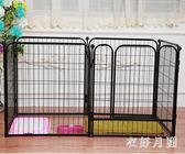 寵物狗狗圍欄室內大型犬金毛狗籠子小型中型犬泰迪柵欄室 WD1168【衣好月圓】TW