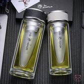 泡茶杯雙層玻璃杯水杯便攜男茶杯大容量隨手家用泡茶過濾泡茶杯(1件免運)