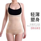 新年好禮 夏塑身衣連體收腹薄無痕提臀束腰束身衣美體內衣產後瘦身衣