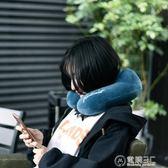 u型枕頭護頸枕頸椎枕飛機枕頸部靠枕旅行頭枕護脖子坐車午睡枕U枕   電購3C