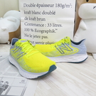 New Balance 緩震跑鞋 慢跑鞋 透氣 輕量 2E楦 M1080C11 男款 黃【iSport愛運動】