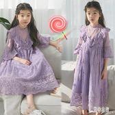 女童蕾絲禮服 韓版優質紫色大童兒童女長裙洋裝公主裙 BT4527『男神港灣』