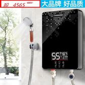 即熱式熱水器電家用速熱小型洗澡淋浴免儲水 GB5017『M&G大尺碼』TW