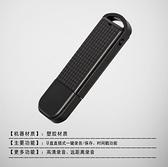 U盤直插錄音筆 一鍵錄音保存 高清錄音時間戳 V2