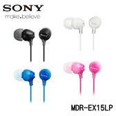 SONY MDR-EX15LP 耳塞式 入耳式 耳機 (視聽)