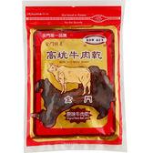 金門高坑牛肉乾-原味190g【愛買】