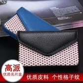 格子紋名片夾女式時尚個性名片夾簡約創意商務名片盒男大容量