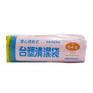 台塑實心清潔袋(垃圾袋)53x63cm(中)/54張/支