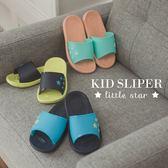 兒童拖鞋 室內拖鞋 浴室拖鞋【T0102】亮彩時尚感兒童拖鞋 收納專科