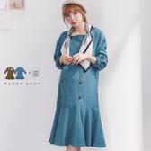 【MK0393】雙排釦魚尾裙襬蜜桃絨洋裝