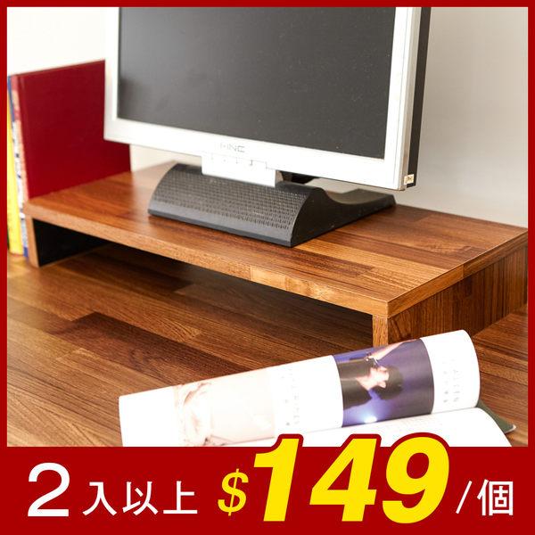 低甲醛工業風集成木紋螢幕架 桌上架 主機架 置物架 收納架 電腦架 增高架 書桌 鍵盤架 ST021 澄境