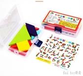 木質七巧板拼圖玩具 小學生一年級兒童早教益智智力拼板 QG11349『Bad boy時尚』