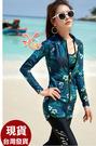 依芝鎂-C988泳衣佳椰五件式長袖泳衣沖浪服情侶泳衣比基尼泳衣正品,整套售價1600元