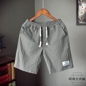 夏季加大碼棉麻短褲男加大碼寬鬆休閒薄款沙灘褲【時尚大衣櫥】