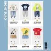男童短袖T恤純棉夏裝夏季童裝寶寶小童兒童1歲3幼兒上衣薄款半袖 快速出貨