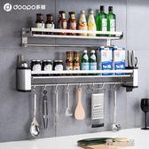 304不銹鋼免打孔廚房置物架 壁掛式墻上收納架掛件調味料用品掛架QM『櫻花小屋』