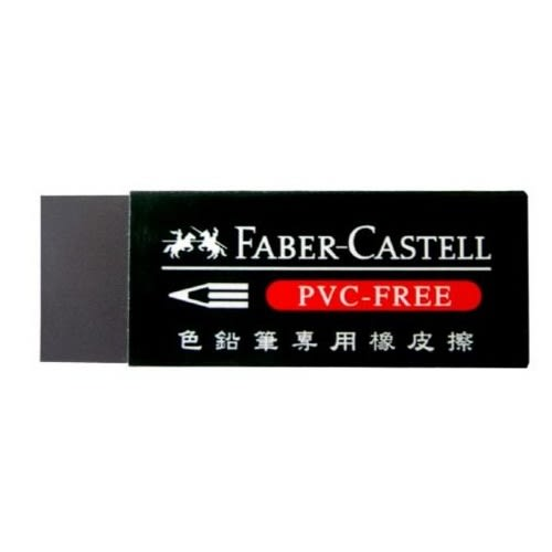 《☆享亮商城☆》188733 色鉛筆用橡皮擦 FABER-CASTELL